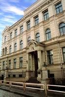 Rīgas 3. Mūzikas skola