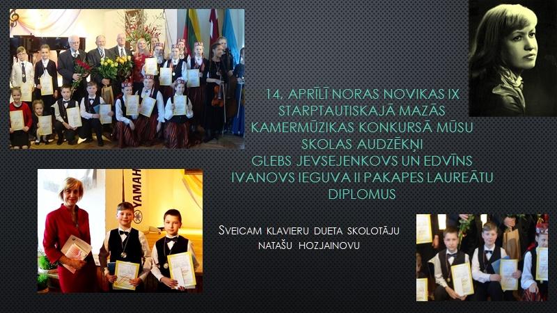 n_novika_2018